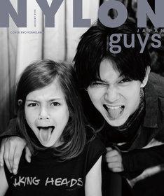 NYLON JAPAN8月号裏表紙