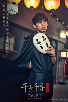 「千と千尋の神隠し」中国語吹替版でカオナシ役を務めるポン・ユーチャン。
