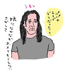 なかむらるみによる「シンク・オア・スイム イチかバチか俺たちの夢」描き下ろしイラスト。