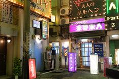 「全裸監督」より、1980年代の新宿歌舞伎町を再現したセット。