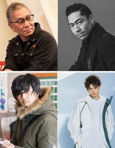 「その瞬間、僕は泣きたくなった-CINEMA FIGHTERS project-」監督とキャスト。左上から時計回りに三池崇史、AKIRA、佐藤大樹、井上博貴。