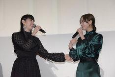 「女の機嫌の直し方」公開記念舞台挨拶の様子。