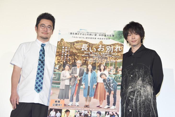 「長いお別れ」公開記念舞台挨拶の様子。左から中野量太、中村倫也。