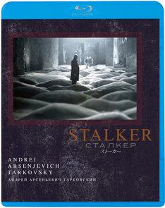 「ストーカー」Blu-rayジャケット