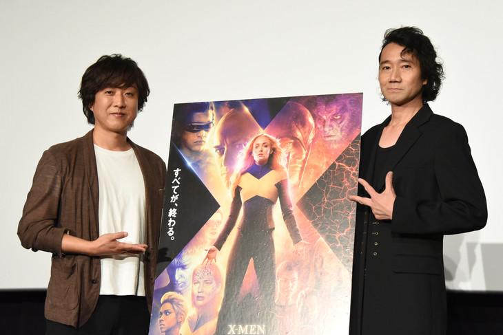 「X-MEN:ダーク・フェニックス」吹替声優スペシャルトークイベントの様子。左から内田夕夜、三木眞一郎。