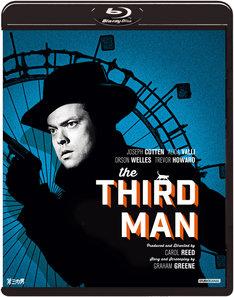「第三の男」4K修復版Blu-rayジャケット (c)1949 STUDIOCANAL FILMS Ltd (c)2015 STUDIOCANAL GmbH. All Rights reserved.