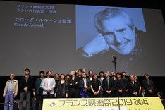 「フランス映画祭2019 横浜」映画祭代表団の面々。