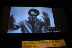 ミシェル・ルグラン追悼演奏の様子。