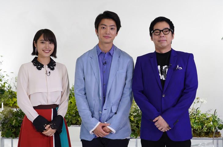 左から広瀬アリス、伊藤健太郎、今田耕司。