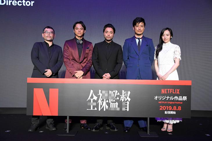 「全裸監督」トークセッションの様子。左から武正晴、満島真之介、山田孝之、玉山鉄二、森田望智。
