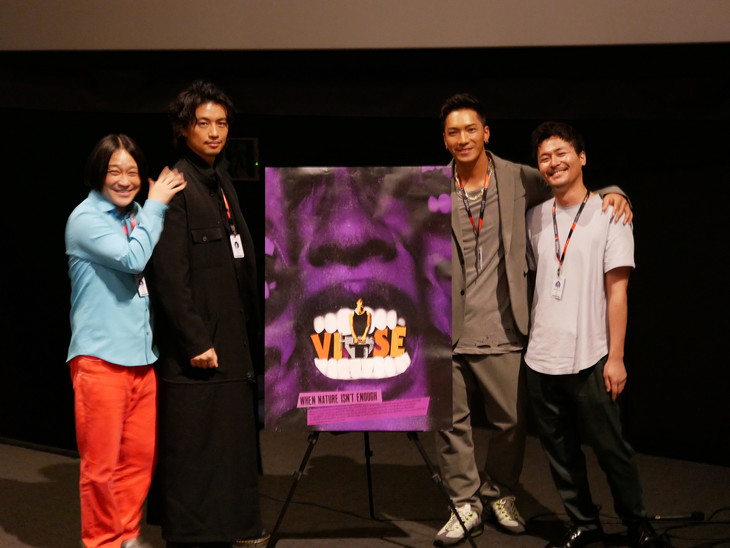 左から永野、斎藤工、SWAY、清水康彦。