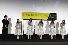 「いつのまにか、ここにいる Documentary of 乃木坂46」初日舞台挨拶の様子。