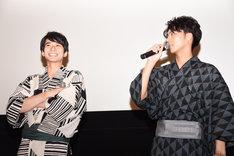 左から武田航平、小野塚勇人。