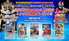 「劇場版 仮面ライダージオウ Over Quartzer」と「騎士竜戦隊リュウソウジャー THE MOVIE タイムスリップ!恐竜パニック!!」前売特典に関するビジュアル。