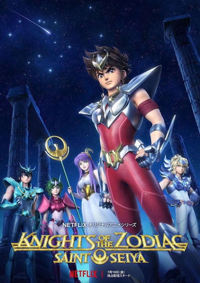 【Netflixアニメ】「聖闘士星矢」日本語版本予告が解禁 青銅聖闘士が敵に立ち向かう