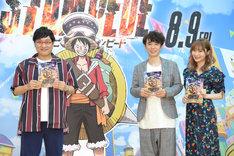 「ONE PIECE STAMPEDE」公開アフレコイベントの様子。左から山里亮太、ユースケ・サンタマリア、指原莉乃。