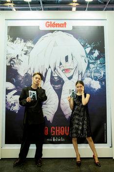 第20回Japan Expoに参加した窪田正孝(左)と山本舞香(右)。