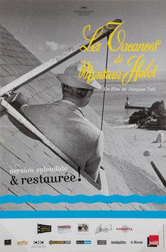 「ぼくの伯父さんの休暇」フランス版ポスタービジュアル