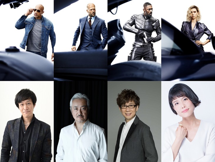 「ワイルド・スピード/スーパーコンボ」の日本語吹替版キャスト。左から小山力也、山路和弘、山寺宏一、沢城みゆき。