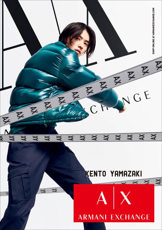A|X アルマーニ エクスチェンジ×山崎賢人 キャンペーンビジュアル