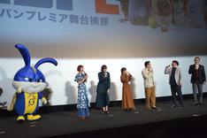「ペット2」ジャパンプレミアの様子。