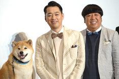 左から柴犬のまる、設楽統、日村勇紀。