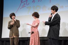「一番空気を読まないのは?」という質問に答える中村倫也(左)、黒木華(中央)、高橋一生(右)。