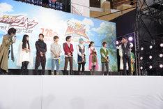 「祝え!」のやり取りをする渡邊圭祐(左端)と岸田タツヤ(右手前)。