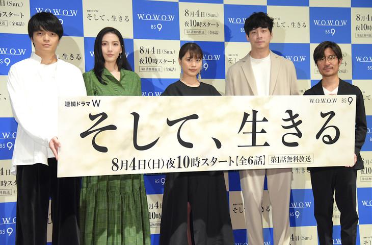「連続ドラマW そして、生きる」完成披露試写会の様子。左から岡山天音、知英、有村架純、坂口健太郎、月川翔。