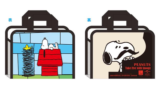 「スヌーピー・ハウス・ルーム」「ピーナッツ・ジャズ・ルーム」の宿泊者にプレゼントされるスパバッグのデザイン。