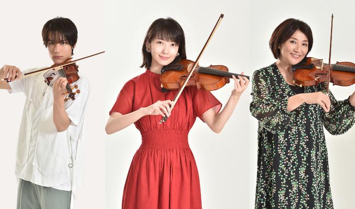左から中川大志演じる加瀬理人、波瑠演じる小暮也映子、松下由樹演じる北河幸恵。(c)TBS