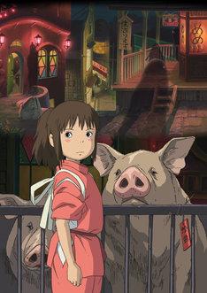 「千と千尋の神隠し」 (c)2001 Studio Ghibli・NDDTM