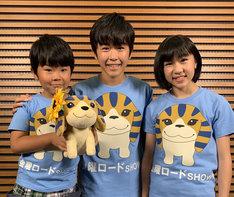 左から鈴木楽、鈴木福、鈴木夢。(c)NTV