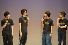 左から亀田侑樹、高橋健介、高崎翔太、橋本祥平。