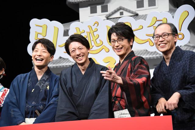 左から星野源、高橋一生、及川光博、正名僕蔵。