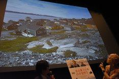 能町みね子が撮影したグリーンランドの写真。