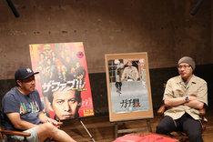 左から江口カン、MCの森直人。