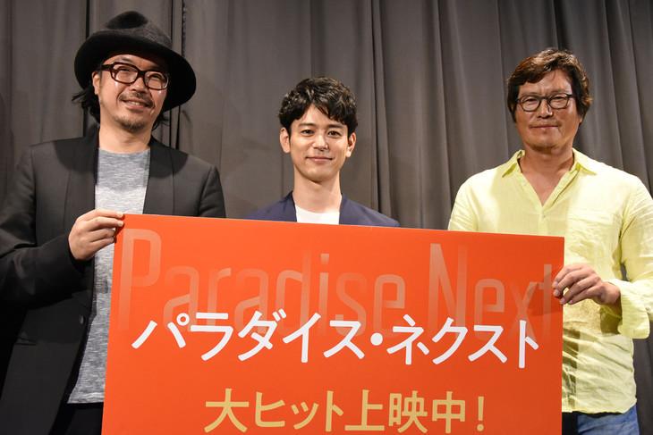 「パラダイス・ネクスト」公開記念舞台挨拶の様子。左から半野喜弘、妻夫木聡、豊川悦司。