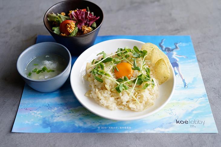 陽菜がふるまったお手製ごはん(ステッカー付き / 税込1944円)