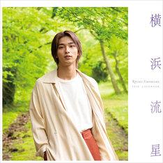 「横浜流星2020年カレンダー」B面表紙