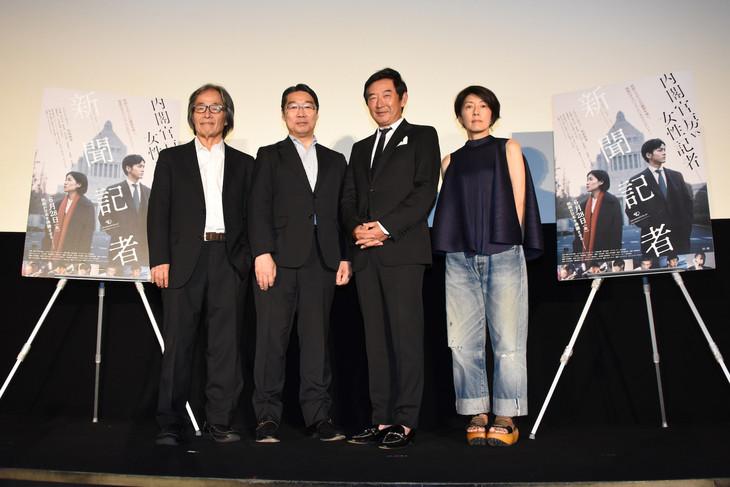 「新聞記者」トークイベントの様子。左から河村光庸、前川喜平、石田純一、高橋純子。