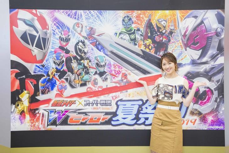 「仮面ライダー×スーパー戦隊 Wヒーロー夏祭り2019」を訪れた工藤遥。