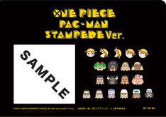 「ONE PIECE STAMPEDE」入場者特典第2弾のA6クリアファイル(裏面)。