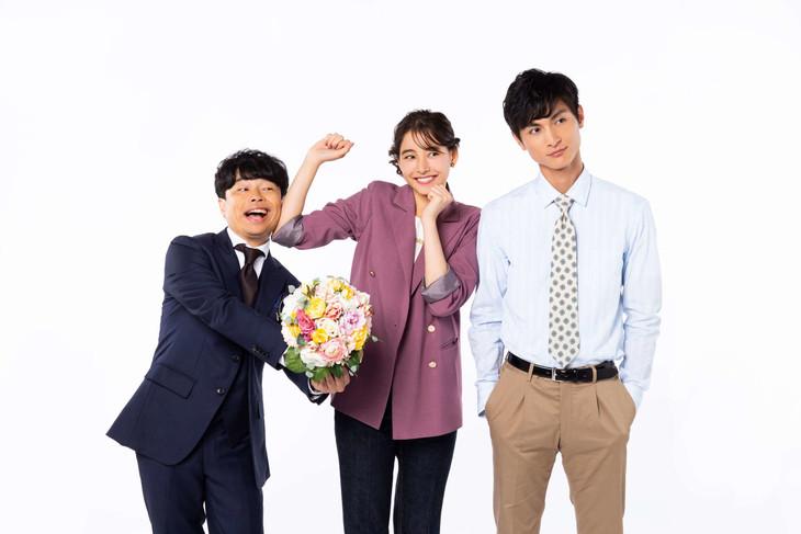 左から浜野謙太演じる山下章生、新木優子演じる難波ユリカ、高良健吾演じる斉藤真。