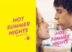 「HOT SUMMER NIGHTS/ホット・サマー・ナイツ」1週目入場者プレゼントのA5クリアファイル。