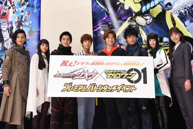 Kamen Rider Zero-One x Kamen Rider Zi-O Premium Baton Touch