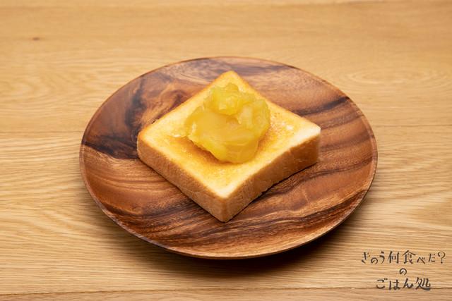 「あの憎い女の店の食パンでつくった栗きんとんトースト」(税別590円)