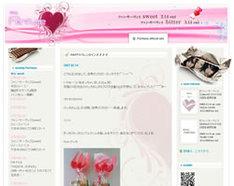 ブログはスウィートなデザインが印象的。イベントやリリース情報もここでチェック!