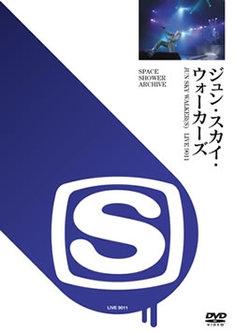 昨年12月にはスペシャのライブ映像を集めた「SPACE SHOWER ARCHIVE JUN SKY WALKER(S) LIVE 9011」もリリースされ、再評価の機運が高まっていた。