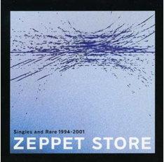 """現在「SWING,SLIDE,SANDPIT」収録曲は、2002年にリリースされたベストアルバム「Singles and Rare 1994-2001」で """"lacerate your brain"""" のみを聴くことができる(写真は「Singles and Rare 1994-2001」)。"""